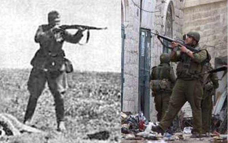 http://whatreallyhappened.com/IMAGES/GazaHolo/image025.jpg