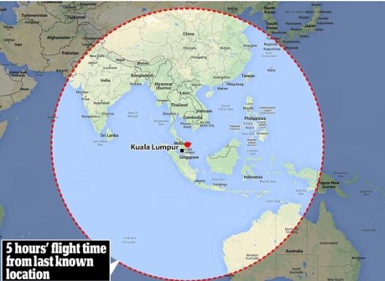 Про катастрофу малазийского самолёта