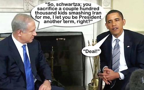 Ron Paul Posters SMALL_netanyahu-obama-deal