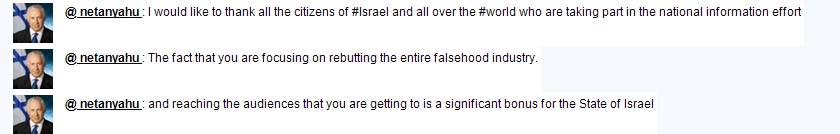 bibithankstwitter The Worlds First Social Media War: Israel v. Hamas